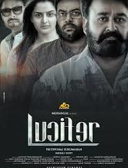 Download Lucifer (2019) [India] Mp4 & 3GP