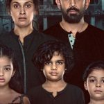 Download Barot House (2019) Mp4