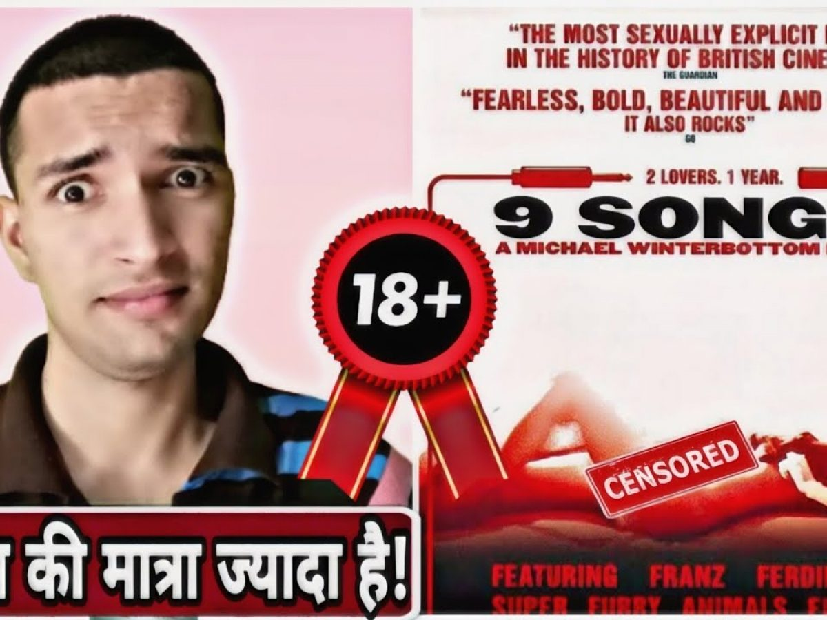 Download 9 Songs Mp4